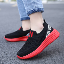 Summer Kids Running Shoes Boys Breathable Slip On Casual Shoes Children Fashion Lightweight Sport Sneakers Girl Tenis Sneakers
