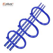 EPLUS blue soft Silicone tubing Hose Radiator Intercooler  Silicone pipeline Universal Braided Tube 3 layer 1M  Multiple sizes