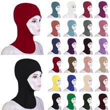 ใหม่มุสลิมอาหรับนุ่มหมวก Hijab ด้านในหมวกภายใต้ผ้าพันคอ Bonnet Ninja Soild Headscarf เต็มรูปแบบปกคลุม Headwear อิสลามสวดมนต์