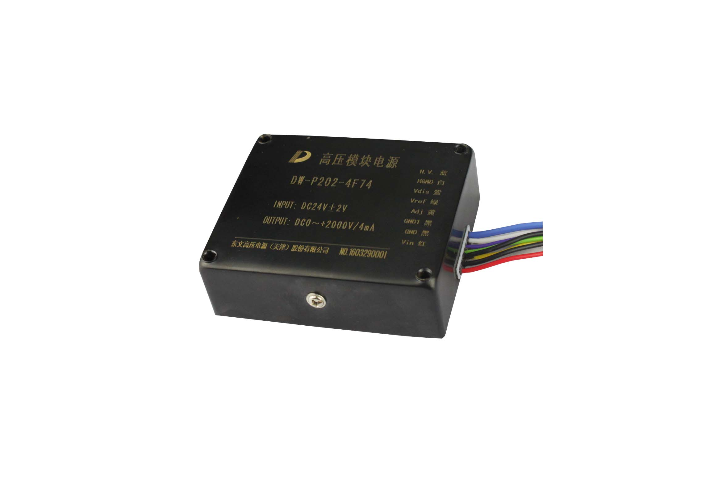 DC High Voltage Module Power Supply Analytical Instrument Power Supply Adjustable Power Supply Module 3000V 5mA