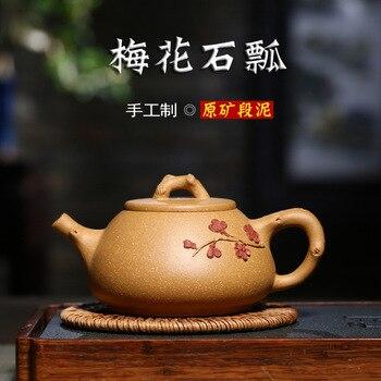 Yixing Yixing Clay Teapot Raw Ore Segment Mud Plum Stone Scoop Teapot Hand-made Flower Stickers Tea Pot
