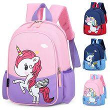 New Cute Cartoon Kindergarten bag For Girls Boys Backpacks Schoolbags Unicorn Kids Schoolbag bags for kids