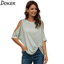 Винтажная Элегантная футболка женская летняя с открытыми плечами