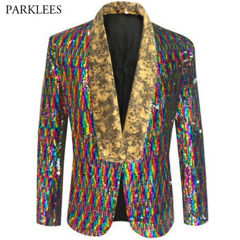 Flipping Laser Sequin Suit Jacket Men Brand Shawl Collar Mens  Dress Costume Nightclub Party Singer Hosts Drama Blazer Masculino