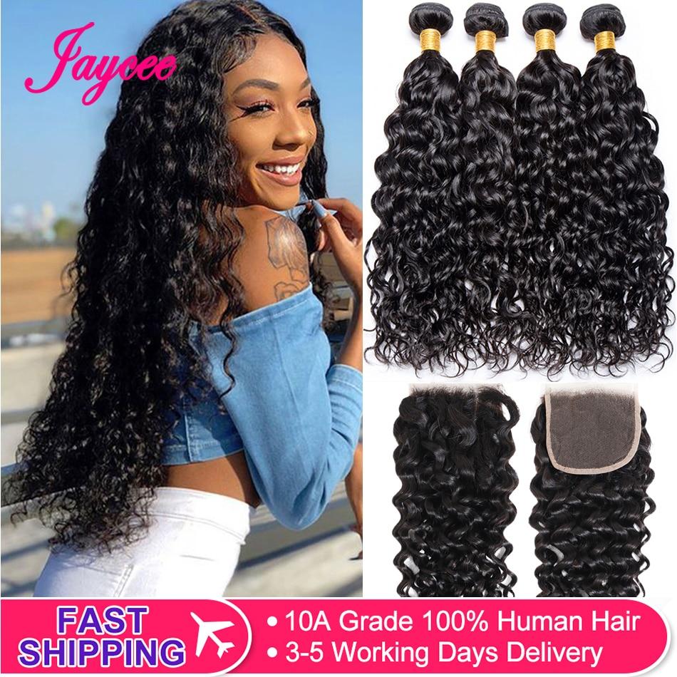 Jaycee Water Wave Bundles With Closure Peruvian Hair Weave Bundles With Closure Remy Human Hair 3 Bundles With Closure