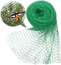 Filet de treillis en Nylon vert de jardin maille 2*5/10M protéger les plantes et les arbres fruitiers filets Anti-oiseau filet de protection robuste # F5(China)