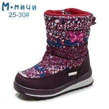 Отправить от России) Mmnun ботинки для девочек зимняя обувь для девочек Тепло сапоги для девочки зимняя обувь для девочек детские зимние сапоги Возраст 4-8 Размер 25-30 ML9112