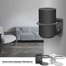 Speaker Metal Wall Mount Suporte de Áudio Para O Google Amazon Plus Eco Stand Titular Economia de Espaço Em Casa Clássico Europeu Casa Inteligente