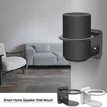 Support Audio mural en métal pour haut parleur pour Google Home Amazon Echo Plus support de support gain de place européen classique maison intelligente