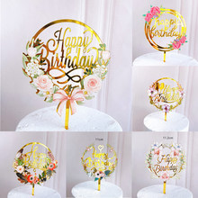 Décoration de gâteau d'anniversaire en acrylique doré, fleurs colorées, fournitures de pâtisserie pour fête prénatale