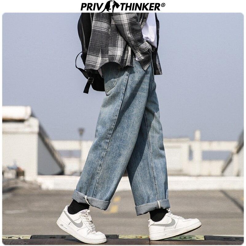 Privathinker Vintage Straight Japan Style Men's Jeans 2020 Spring Fashion Wide Leg Pants Man Casual Harem Denim Pants Oversize