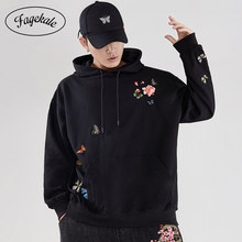 2020 New national tide cherry blossom embroidery hooded sweater men and women loose trend trend brand pullover hoodie jacket(China)
