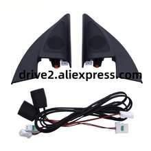 Altavoz de audio con cabeza triangular de tweeter, cable de audio para Kia Rio 4 KX CROSS 2017 2018 K2 KIA Rio x-line(China)