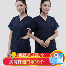 Operating room hand-washing clothes, short-sleeved female split doctor suit, slim and hand-scrubbing work clothes