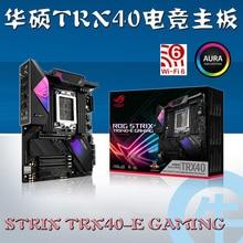 ASUS ROG STRIX TRX40-E GAMING (AMD TRX40/buchse sTRX4) unterstützung AMD Ryzen Threadripper PCI-E 4,0 USB3.2 Desktop Motherboard