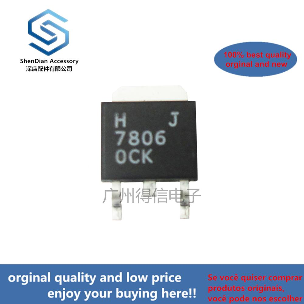 10pcs 100% Orginal New HJ7806 7806 TO-252 Real Photo