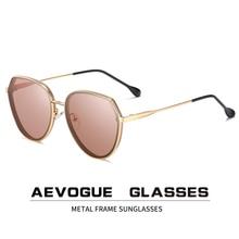 AEVOGUE New Women Polygon Polarized Driving Sunglasses Fashion Retro Glasses Gra