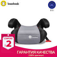 BAAOBAAB Grey Baby Car Seat ECE Certific Free Shipping Return & Change 15-36kg Child Safety Booster Seat 4 Y-12 Y Armchair