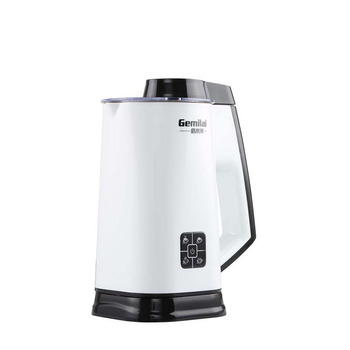 600W CRM8002 Electric Coffee Milk Machine Multi-function Cooking Mixer Home Hot and Cold Milk Machine