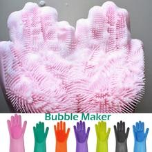 1 шт Силиконовые перчатки для мытья посуды с чистящей щеткой, перчатки для мытья кухонной посуды, перчатки для мытья посуды