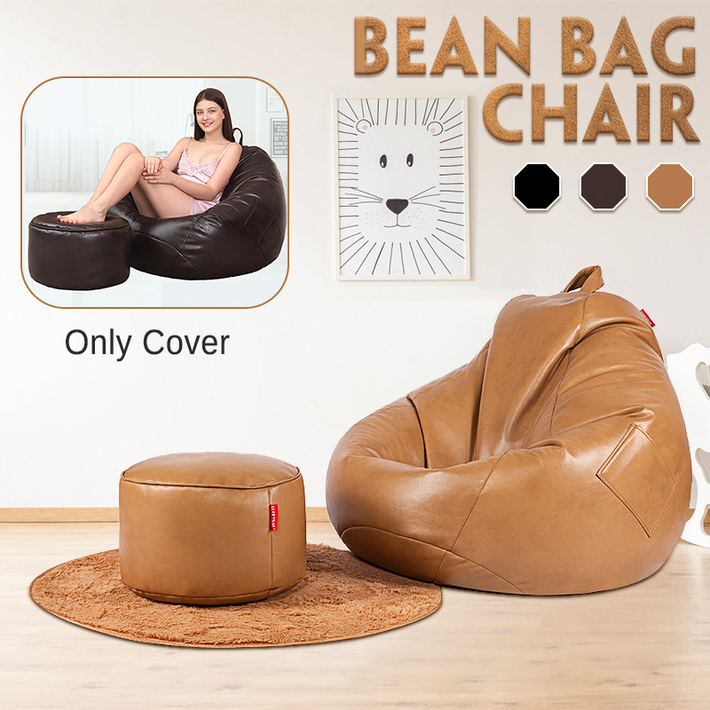 3 Colors Faux Leather Bags Sofa Footstool Cover Home Sofa Round Footstool Bean Bags Sofa Lounger Match Stool Only Cover 20x50CM