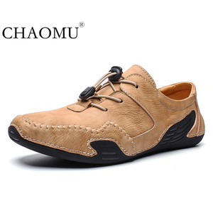 Image 1 - Spring mens fashion octopus sole non slip casual shoes personality soft leather driving shoes Doudou shoes driving shoes