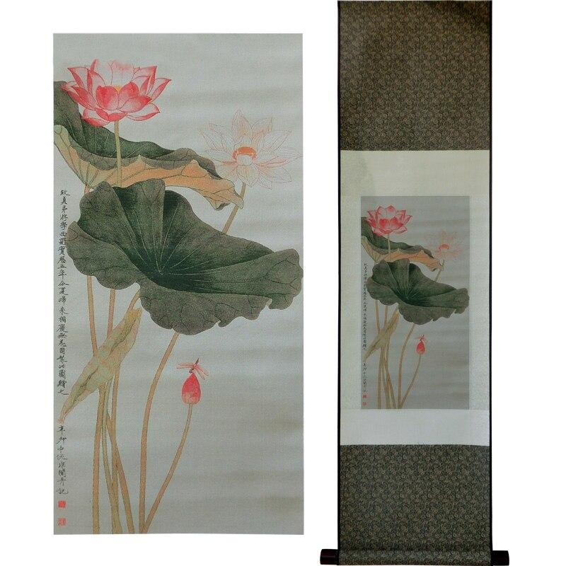 ShaoFu trois dimensions soie brocart peinture Lotus fleur diagramme dessin défilement avec élément chinois mur photos peinture