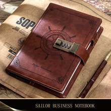 B6 Retro European And American Style Code Lock Pen Thickened Creative Account Book Sailor Navigation Business Office Notebook