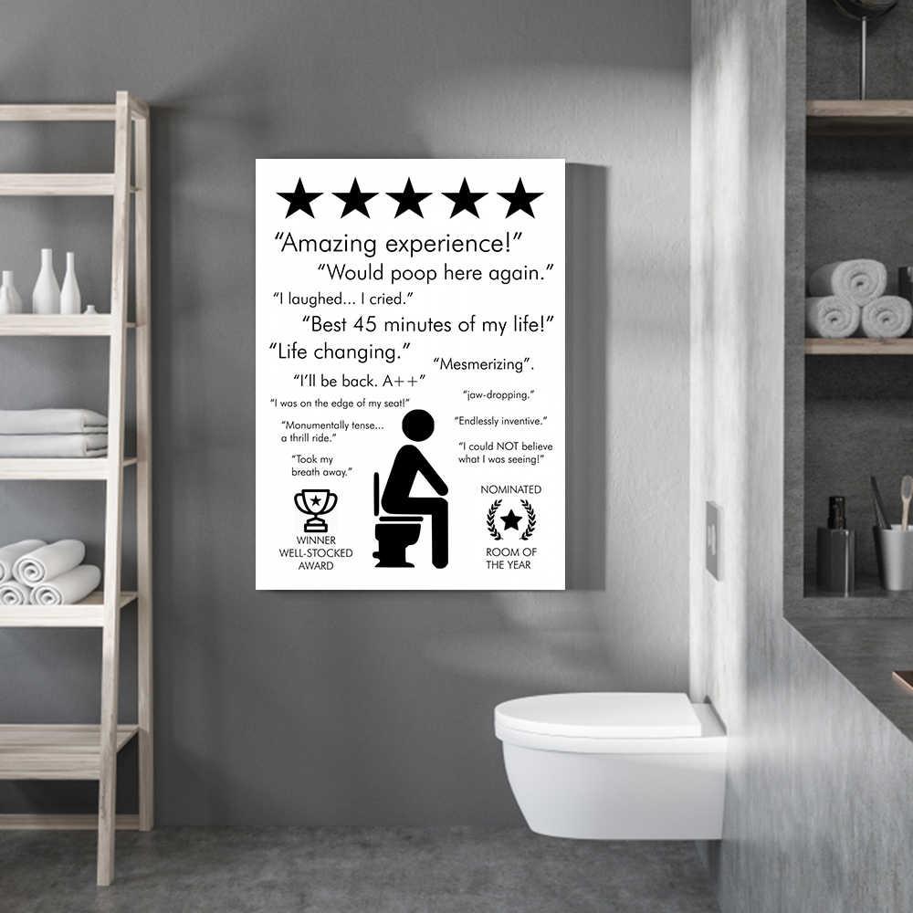 黒、白浴室見積もり登録プリントポスターアメージング経験船尾だろうここで再びトイレアートキャンバス塗装浴室の装飾