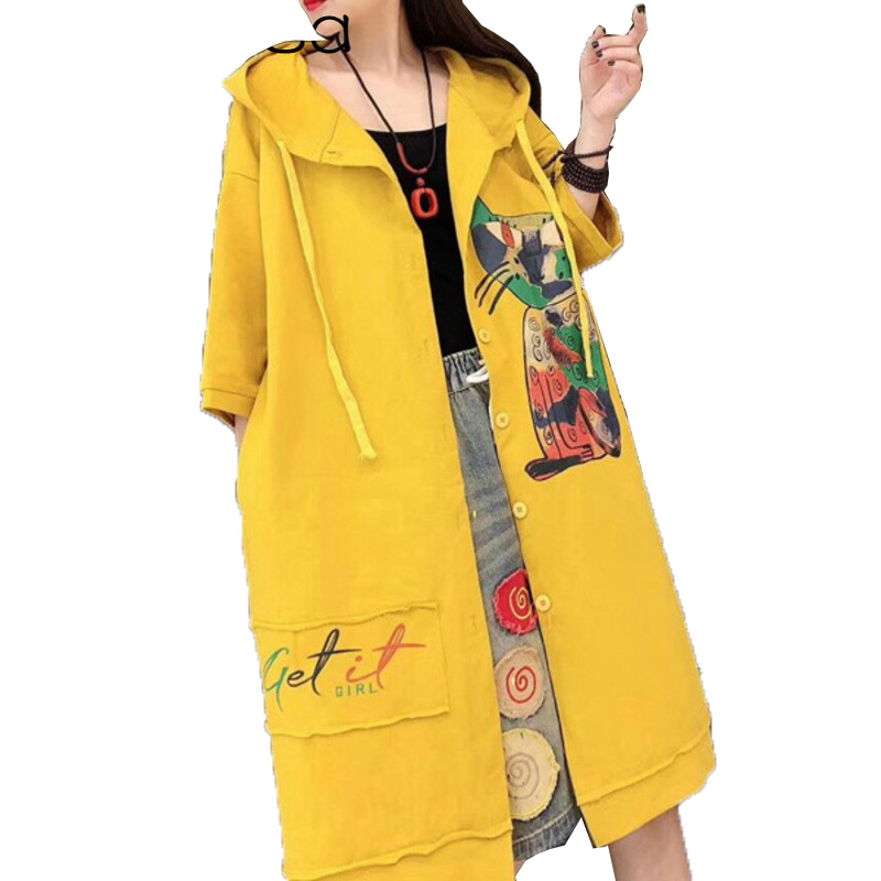 Vefadisa Spring Animal Print Coat Woman 2020 Casual Letter Hooded Coat Women Half Sleeve Cardigan Coat Black Yellow QYF262