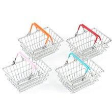 Детская миниатюрная металлическая корзина для покупок в супермаркете