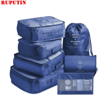 RUPUTIN 7-Piece Set Travel Storage Clothes Underwear Shoes Organizer Packing Cube Bag High Capacity Luggage Organizer Travel Bag