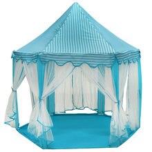 Детская игровая палатка сказочная принцесса для девочек и мальчиков