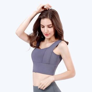 Sports Bras Women Yoga Vest Underwear Bralette Seamless Top For Women s Running Gym High