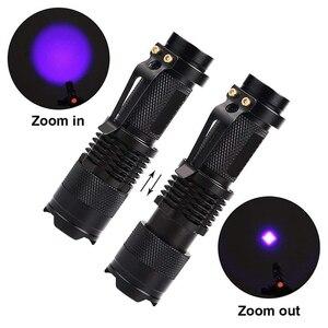 Image 5 - LED UV פנס אולטרה סגול אורות עם זום פונקציה מיני לפיד מנורת 365nm 395nm סגול אור להשתמש AA / 14500 סוללה מופעל