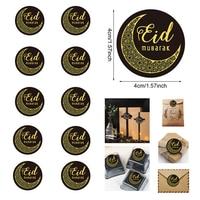 Pegatinas de papel de decoración de Ramadán musulmán para el hogar, pegatinas de papel de decoración de fiesta islámica blesful Eid Decoración de Ramadán, 60/120 Uds.