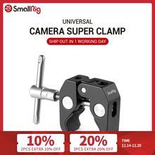 """SmallRig Super Clamp w/ 1/4"""" and 3/8"""" Thread for Cameras, Lights, Umbrellas, Hooks, Shelves, Plate Glass, Cross Bars,etc   735"""