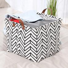 Hot Sale Folding Laundry Basket Dirty Clothes Toy Storage Container Sundries Organizer Durable Large Capacity