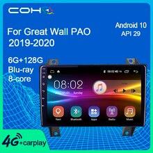 COHO dla Great Wall PAO 2019 2020 samochodów Radio odtwarzacz multimedialny odbiornik Stereo Coche Android 10.0 Octa Core 6 + 128G