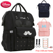 Сумка для подгузников disney, usb-утеплитель, рюкзак для мамы и ребенка, сумка для ухода за ребенком, дорожная коляска, сумка для подгузников