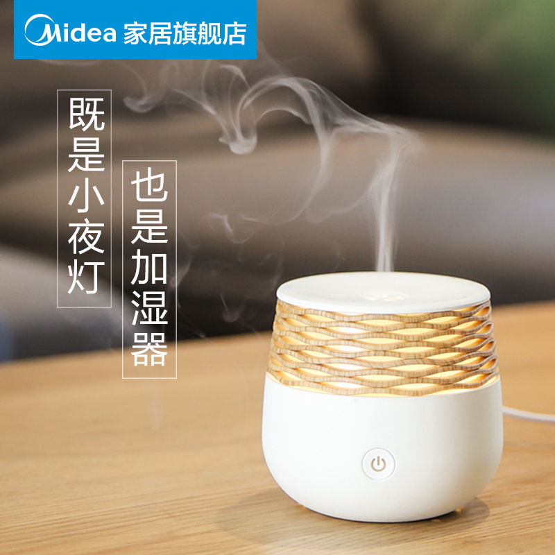 Mini Electric Incense Burner Ultrasonic Air Humidifier White Mute Bedroom Incense Holder Porte Encens Aroma Oil Burner MM60XXL