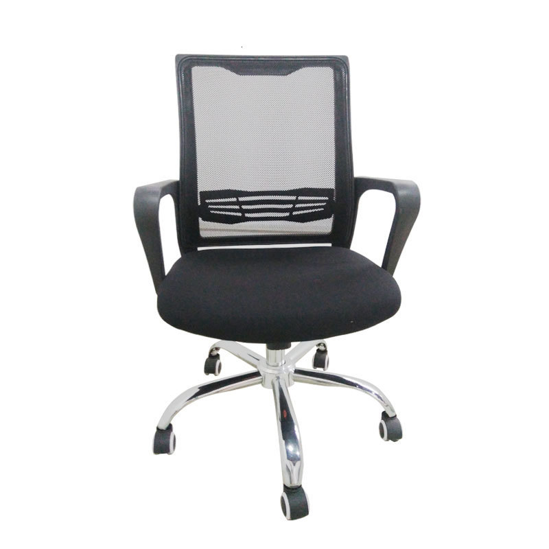 Office Chair Simple Mesh Swivel Chair Staff Meeting Chair Bow Chair Home Computer Chair
