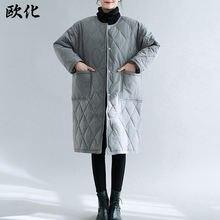 Размера плюс 4xl 5xl 6xl теплые хлопковые женские парки пальто;
