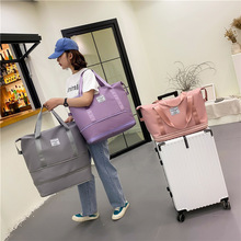 Dry wet depart sports travel hand the bill of lading shoulder bag receive extensible large capacity travel bag