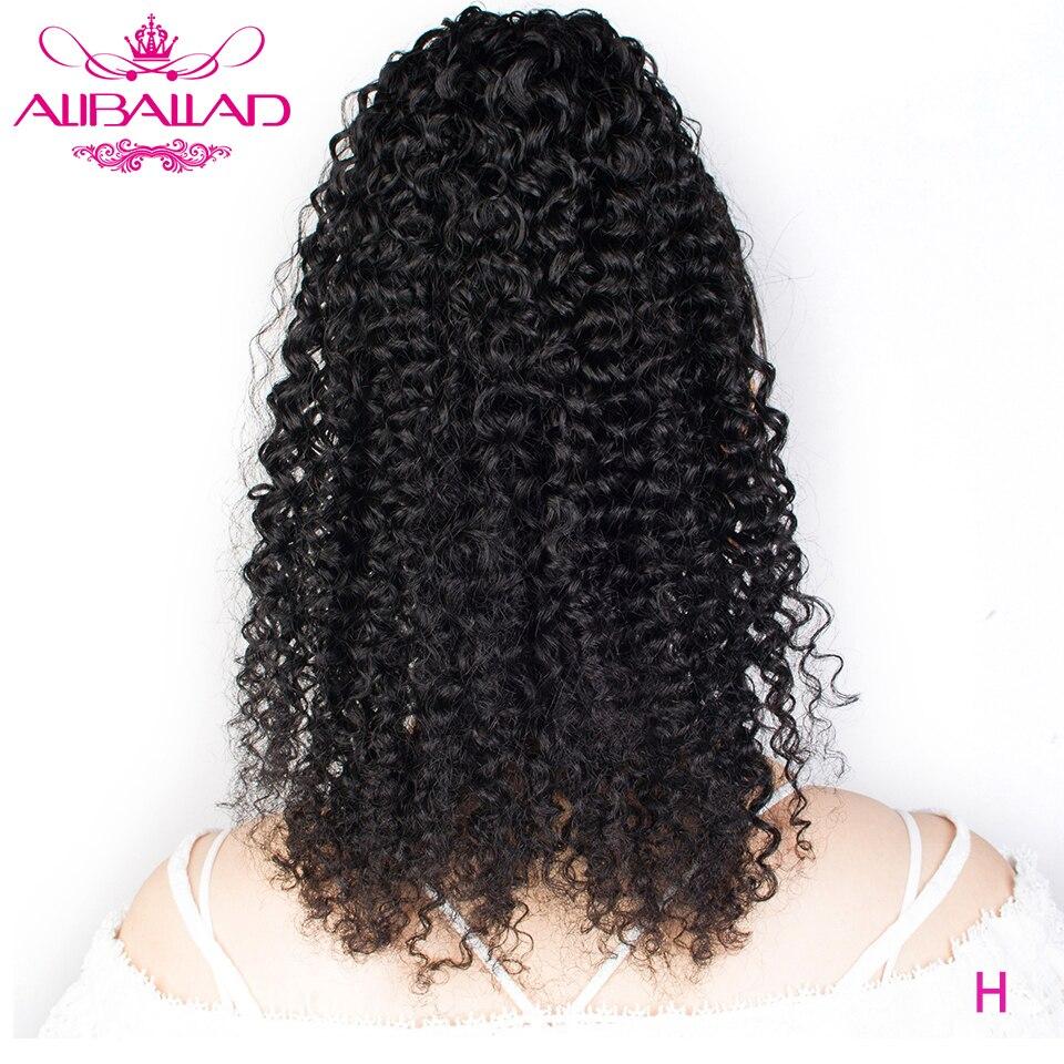 Aliballad 変態カーリー巾着ポニーテール人毛ブラジルアフロクリップで黒人女性のための非レミー 2 櫛