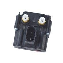 Клапан управления пневматической подвеской для 2008 2010 BMW 528i 2009 2015 750Li 37206875177 BMW F15/F16 37206850555 37206868998