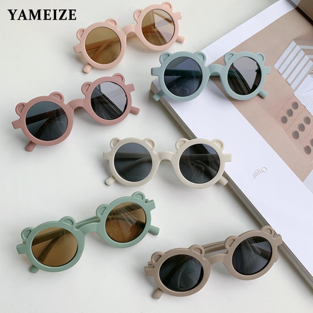 Детские солнцезащитные очки YAMEIZE в форме мультяшного медведя, детские солнцезащитные очки для девочек, круглые уличные очки, милые детские ...