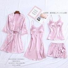 Pijama de satén para mujer, lencería íntima, Kimono, vestido de novia informal, dama de honor, regalo de boda, camisón Sexy, 4 Uds.
