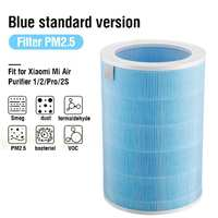 Hepa Air Filter for Air Purifier Universal remove dust formaldehyde PM2.5 Allergen Home Office  (NO Carbon Type)