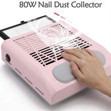 Collecteur de poussière d'ongles à grande puissance, pour la manucure, avec ventilateur